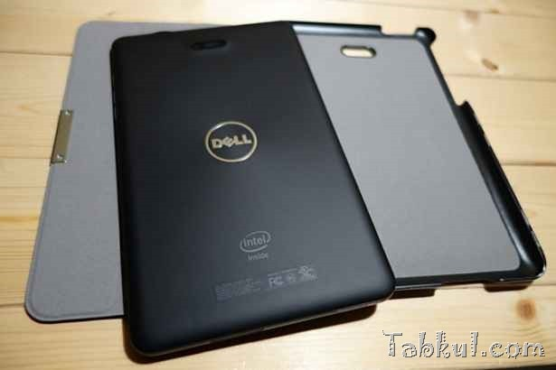 DELL Venue 8 Pro 専用ケース(wisers)到着、開封レビュー&重量チェック