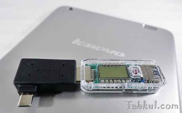 Miix2 8 レビュー31―「CT-USB-PW」でUSB電圧測定