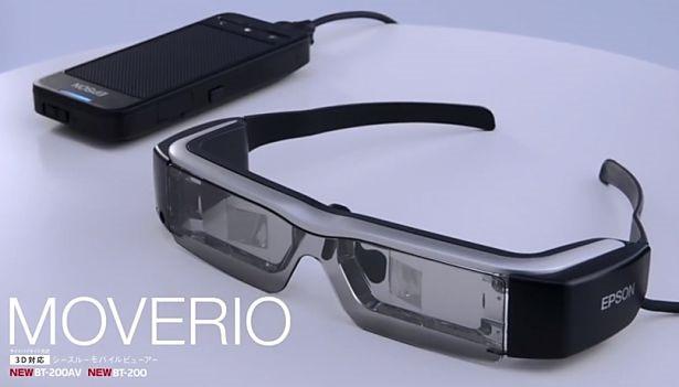 エプソン、スマートグラス『MOVERIO BT-200』発表―320型相当/Wi-Fi搭載