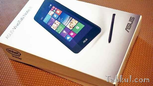 ASUS VivoTab Note 8 購入レビュー01―到着、開封レビュー&重さチェック