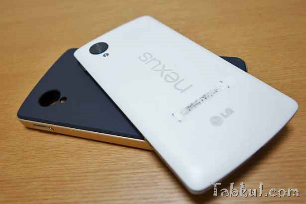 Spigen製『Nexus 5』用ケース購入、開封~装着レビュー(TPUケースとは)