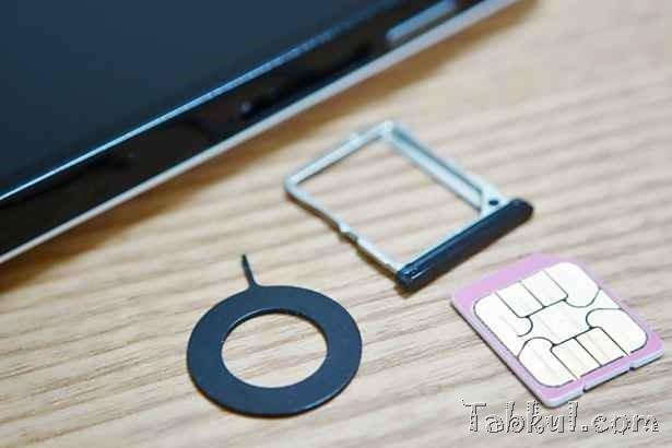 ソフトバンク回線の「格安SIM」スタートか、LTE回線の卸売りを今春にも申請へ