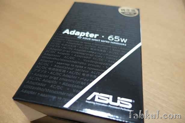 ASUS VivoBook X202E用ACアダプター購入、開封レビュー