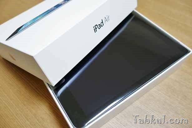 Apple、未発表『iPad Air 2』を6月にも生産開始か―一部スペック情報
