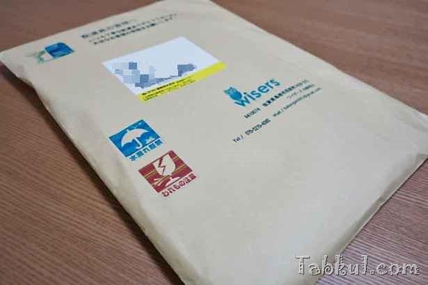 wisers製『ASUS VivoTab Note 8』ケース購入、開封レビュー:重量測定とマグネットを試す