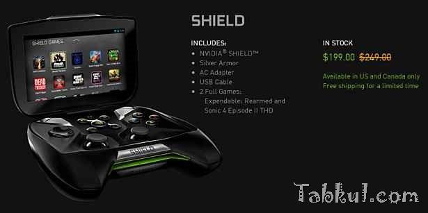 ゲーミング端末「NVIDIA SHIELD」、期間限定で199ドルに値下げ