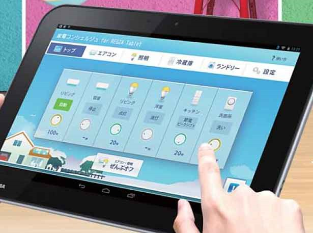 家電を遠隔操作、東芝アプリ「家電コンシェルジュ for REGZA Tablet」提供へ