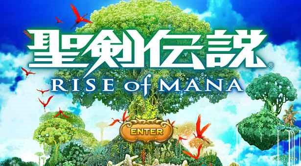 iOS版『聖剣伝説 RISE of MANA』配信開始―プレイ無料、アイテム課金制