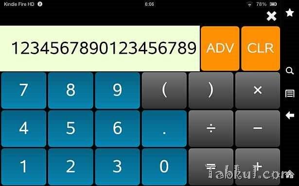価格 95円、軽量な電卓アプリ「Advanced Calculator」の試用レビュー