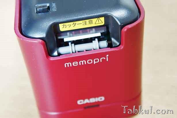 半額セール中のBluetooth付箋プリンタ『memopri メモプリ』を購入、開封レビュー