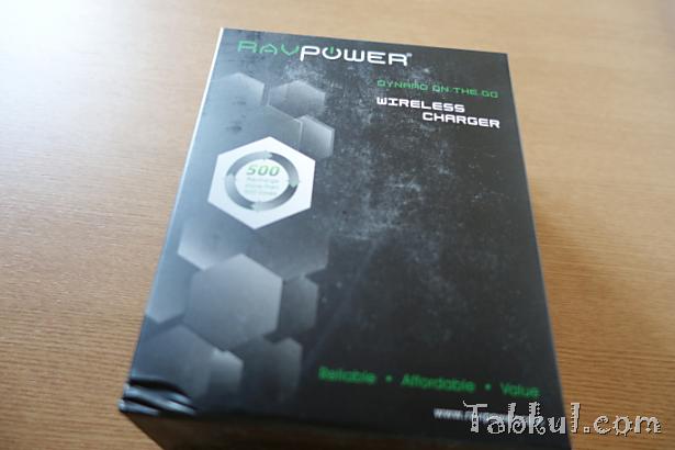 屋内外で活躍できるQi対応モバイルバッテリー『RAVPower』購入、開封レビュー