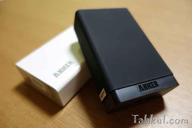 10/10限り、『Anker 40W 5ポート USB急速充電器』がAmazon秋のタイムセール祭り特選商品で20%OFFに