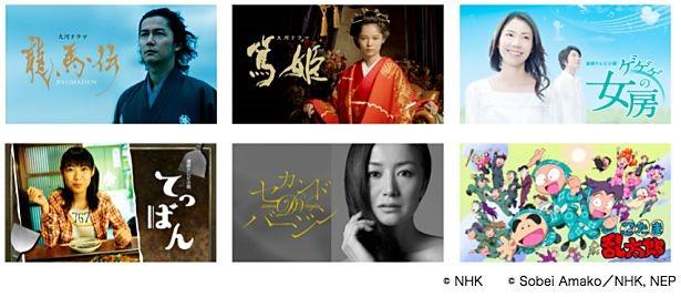 Hulu、NHKの番組800話以上を追加―4/25より順次配信