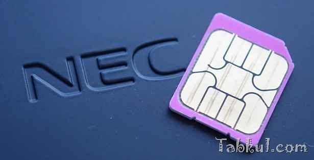 格安SIMカード用ルーター「Aterm MR03LN」の初期設定、『OCN モバイル ONE』でAPN~5GHz接続まで