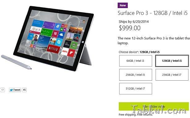 米Microsoftストア『Surface Pro 3』予約開始―全モデルで受付中