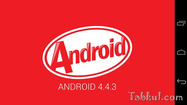 Google、Android 4.4.4 (KTU84P) リリース―ファクトリーイメージ公開