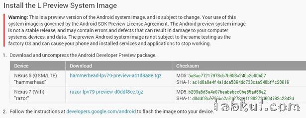 次期Android OS「L Developer Preview」ファクトリーイメージ公開―Nexus 5/7 2013向け