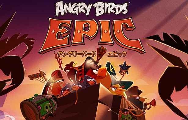 ついにRPG登場、『Angry Birds Epic』のAndroid/iOSアプリ配信開始