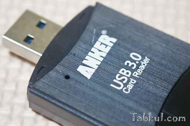 ANKERカードリーダーでmicroSDカード128GBのベンチマーク計測