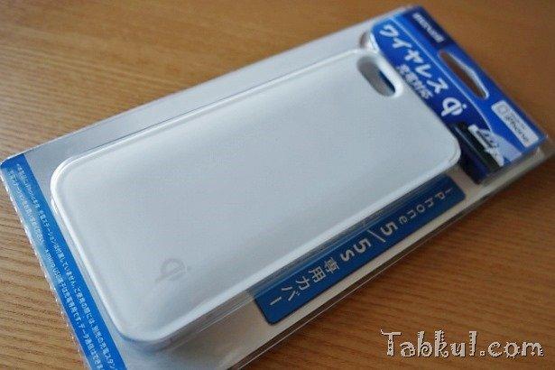 iPhone 5のワイヤレス充電化、MXQI-CVA20購入~Qi充電器3機種で試用レビュー