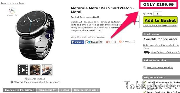 スマートウォッチ『Moto 360』の価格情報、英国ショップが£199で掲載