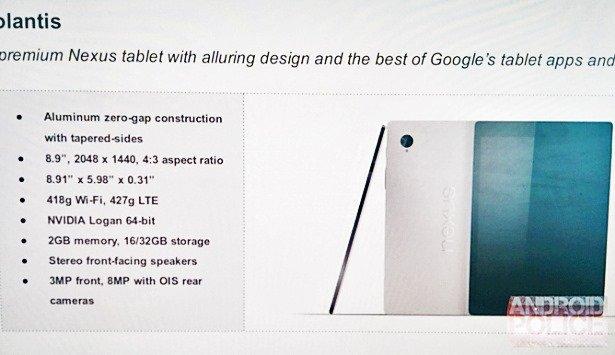 HTC製Nexus 9(Volantis)のスペック資料がリーク