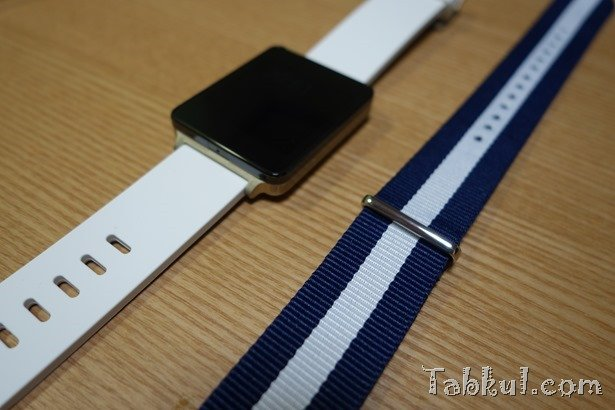 LG G Watchの時計ベルト購入レビュー、バネ棒の外し方~ストラップ取り替えまで
