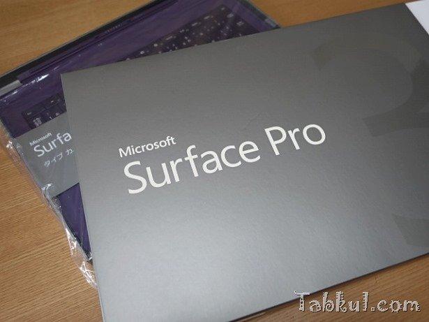 Surface Pro 3 購入!開封レビュー、仕様より軽かった話