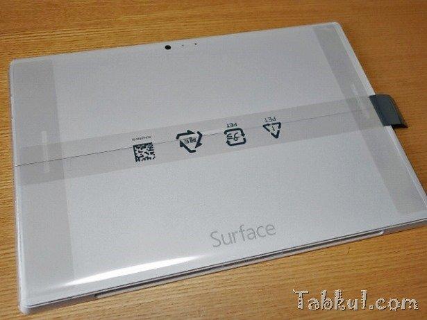 Windows 8.1インストール時にMicrosoftアカウントでサインインしない方法、日本語ユーザーフォルダ対策―Surface Pro 3編