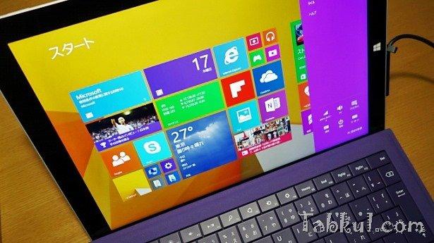 Surface Pro 3の初回セットアップ~Surface Penペアリング失敗時の対処法