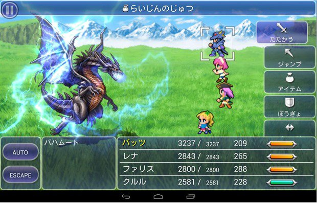 Google Playで「FINAL FANTASY V」や「Note Anytime」など最大75%値下げセール―Androidアプリ