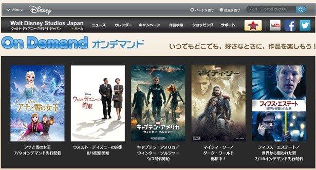 『アナと雪の女王』オンデマンド販売開始―Amazonは1,000円クーポン、iTunesは販売中止