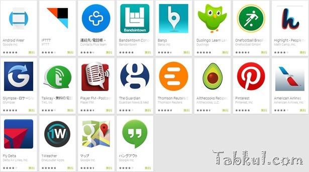 Google Playに「Android Wear」カテゴリー登場―Evernoteやマップなど公開