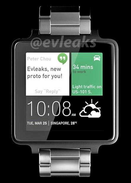 HTCがAndroid Wear搭載スマートウォッチ開発か、画像リーク