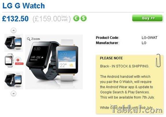 海外で「LG G Watch」出荷開始、英Cloveは在庫あり