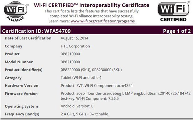 Nexus 9/Nexus 8とされるHTC製タブレット『Flounder』がWi-Fi認証を通過