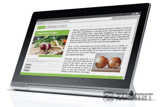 プロジェクター搭載13型Androidタブレット『Lenovo Yoga Tablet 2 Pro 13』の一部スペックや価格がリーク