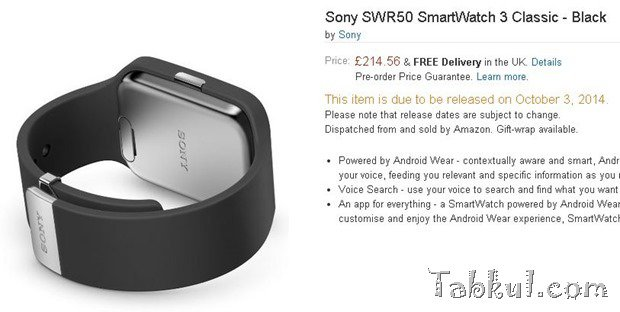 Sony SmartWatch3/SWR50が英アマゾン予約開始、次期Android Wear搭載か―価格と発売日ほか