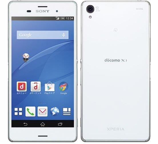 ドコモ、5.2型Androidスマートフォン『Xperia Z3 SO-01G』発表―スペック、テザリング台数ほか