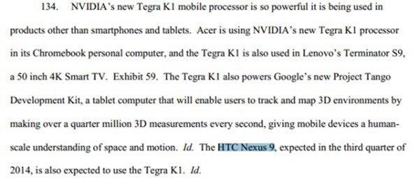 『HTC Nexus 9』は2014年9月中に発売予定、NVIDIAが公式文書を一時公開