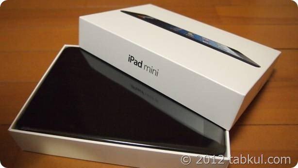 次期iPadシリーズの発売時期、iPad Air 2は10月/iPad mini Retina 2は2015年に延期か