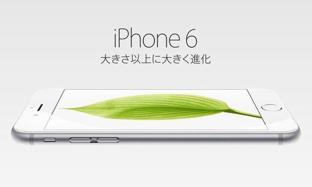 SIMフリー版「iPhone 6/iPhone 6 Plus」、日本でも9/19発売へ―価格ほか