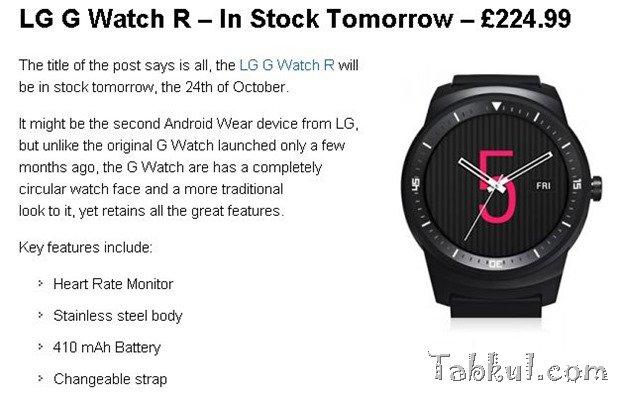 『LG G Watch R』は約3.26万円で10/24入荷予定―英CLOVE