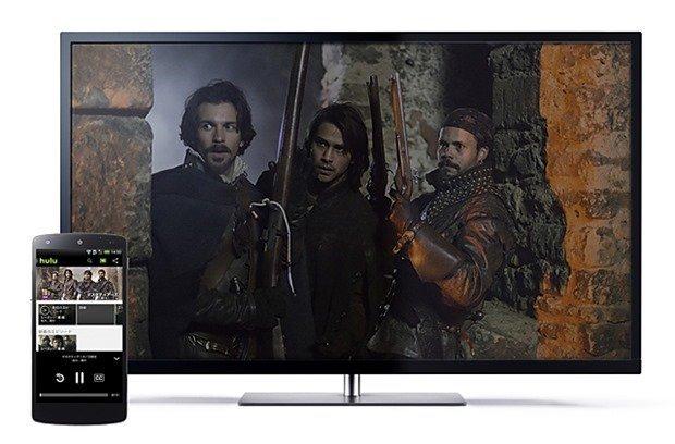 Hulu、Chromecast対応を発表―1ヶ月無料キャンペーン実施へ