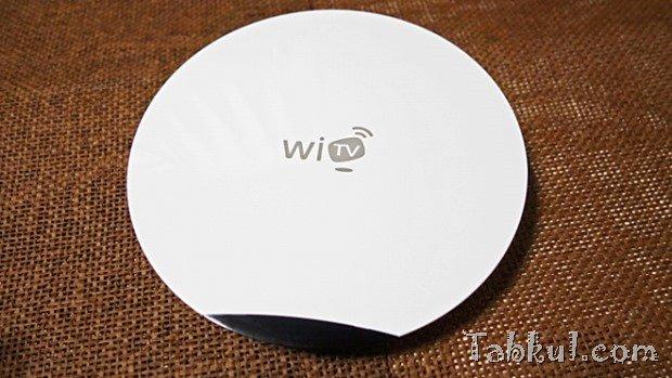 格安の映像ワイヤレス化デバイス『COSTEL WiTV』の不具合と対処法、リモコン設定方法
