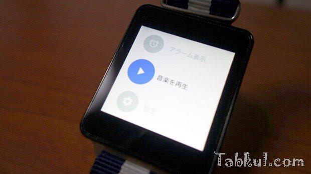 LG G Watchが『4.4W.2』にアップデート、「音楽を再生」機能を試した話―スマートウォッチ