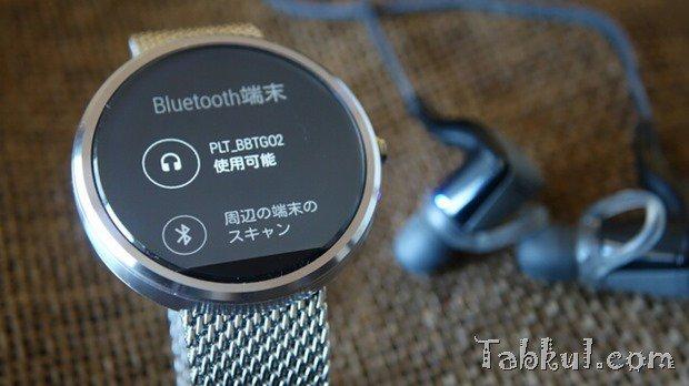 『moto 360』も「4.4W.2」にアップデート、Bluetoothヘッドセットで音楽プレーヤー機能を試す