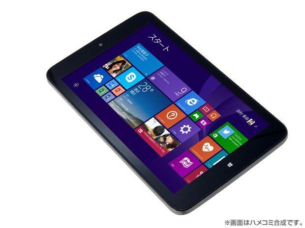 ドスパラ、8型Windows『Diginnos DG-D08IW』発表―最新8型タブレット3機種とスペック比較