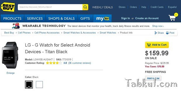 『LG G Watch』が80ドル値下げ、価格150ドルに―Best Buy