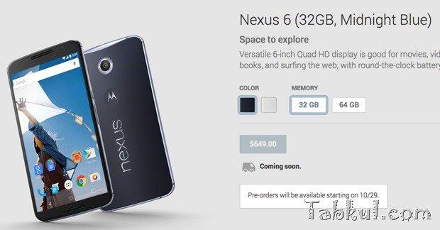 『Nexus 6』は米国で10/29予約開始、価格は649ドル~